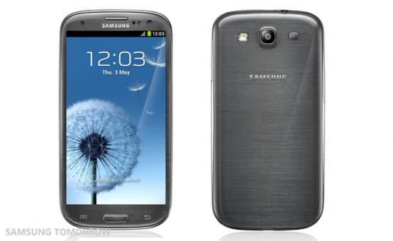 Samsung Galaxy S III's Collection of New Colours Inspired by Nature
