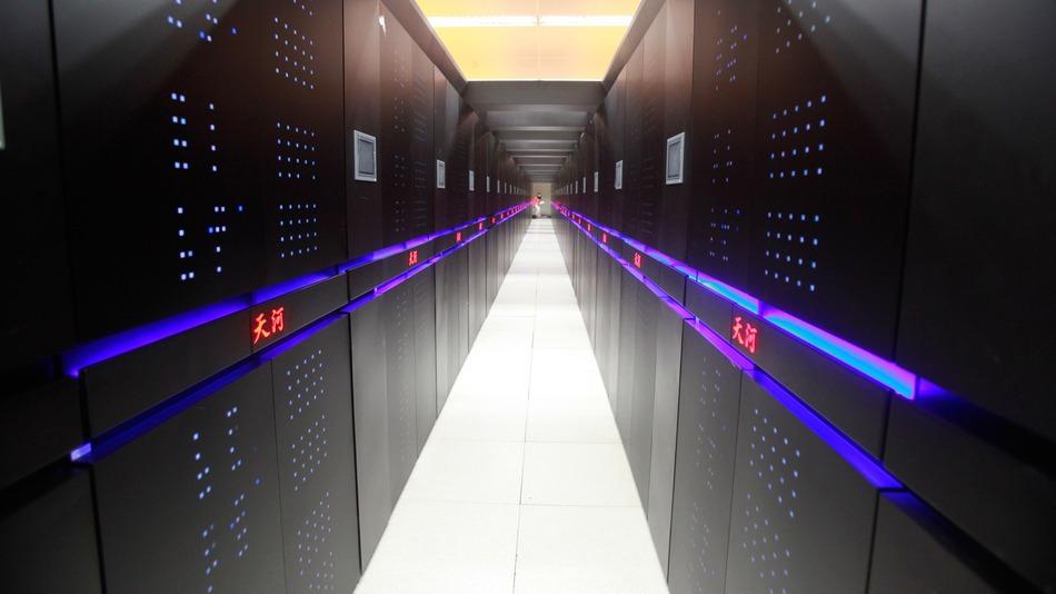Tianhe 2 Supercomputer